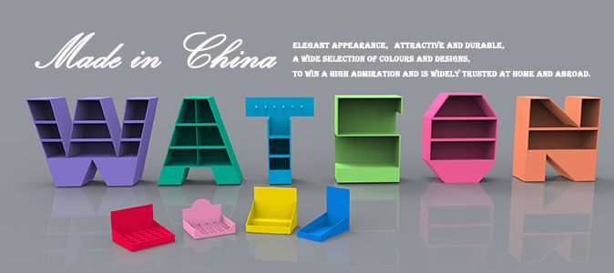 Chinese Professional Cardboard Displays Packaging Manufacturer