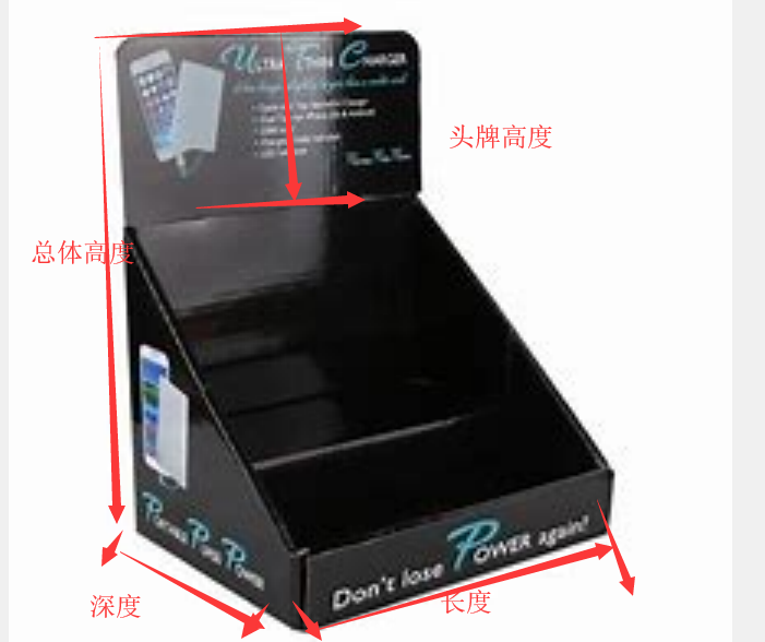 customized black cardboard counter display box